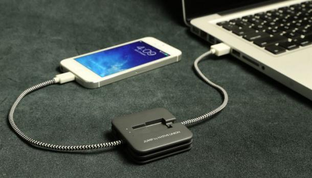 JUMP: Simple Battery Backup For Your Phone