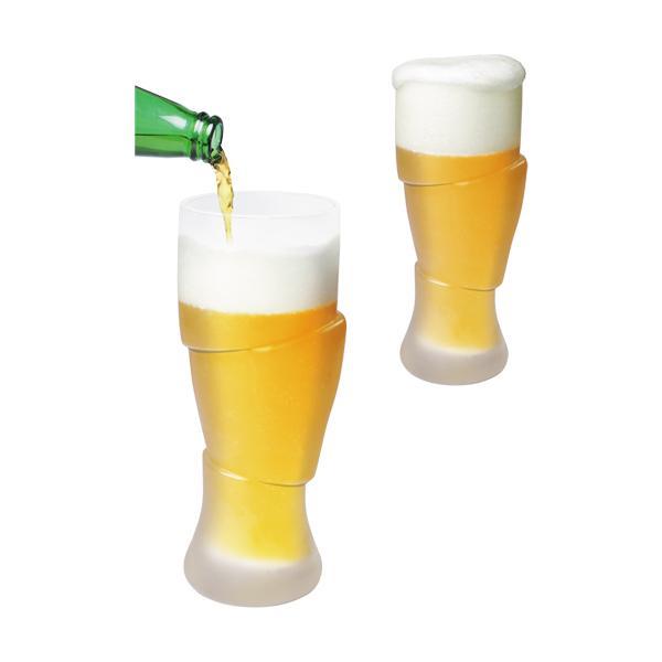 Sliced Beer Glasses