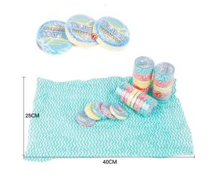 Mini Compressed Towel Set