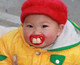 Two Front Teeth Baby Pacifier