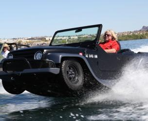 Amphibious WaterCar