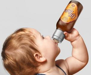 """Lil' Lager"" Beer Baby Bottle"