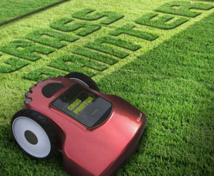 A Robot That Mows Your Lawn Into Shapes