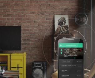 Rocki Wireless Phone Streaming
